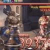 悪滅の雷 シヴァ 剣豪 ハウンドドック グラブル スマホ ゲーム攻略 ブログ 火属性 05
