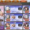 千狐珠のおすすめ星7城娘 キャラ 攻略 御城プロジェクトRE 城プロ ゲーム攻略 ブログ 星7 七星 おすすめ 01