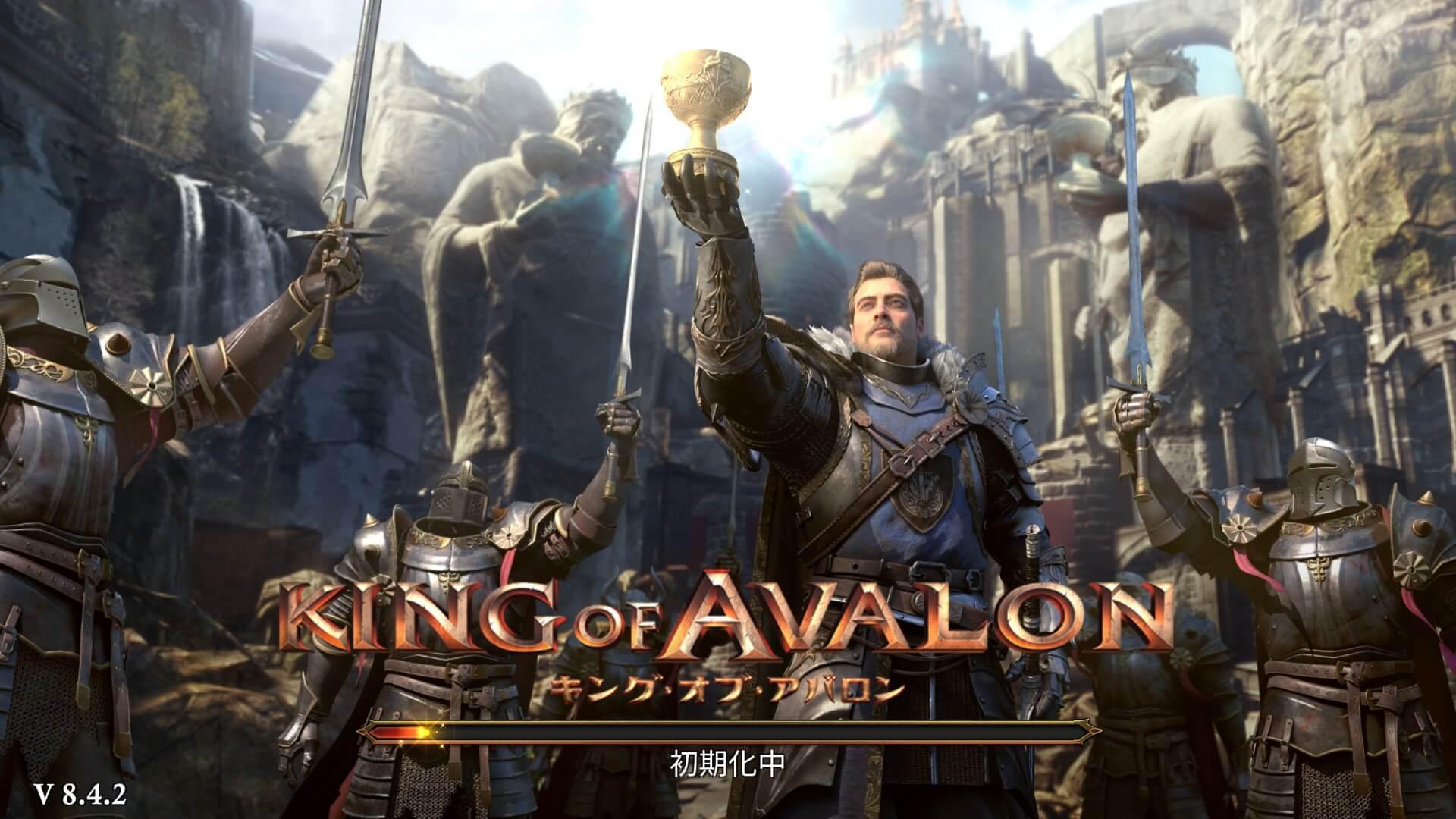 キング オブ アバロン 城 レベル