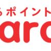 WARAU(ワラウ)の魅力!【ポイ活・ブログ】