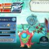 ロボミZ イベント グラブル スマホ ゲーム ブログ 01